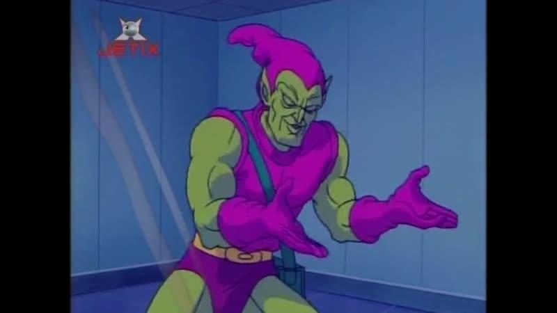 Человек-паук 1994 года ( Сезон 3, Серия 13 ) Гоблин объявляет войну