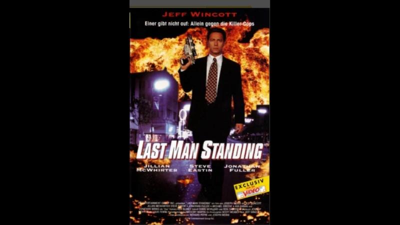 Последний оставшийся в живых / Last Man Standing, 1995 многоголосый,720