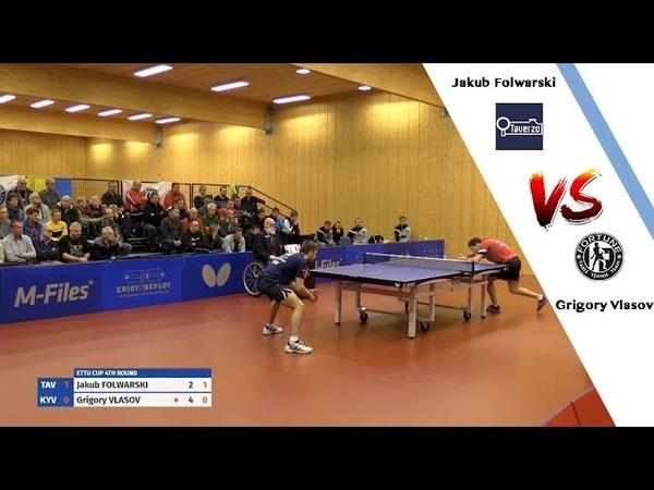 Grigory VLASOV vs Jakub FOLWARSKI   ETTU CUP 2018/19