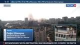 Новости на Россия 24 На юго-западе Москвы горит ангар с машинами