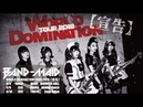 Band Maid Live at Zepp Tokyo 2018 Heavy Metal HD