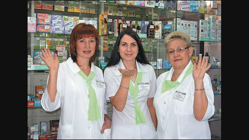 Ужасы нашего городка Аптеки Магнитки