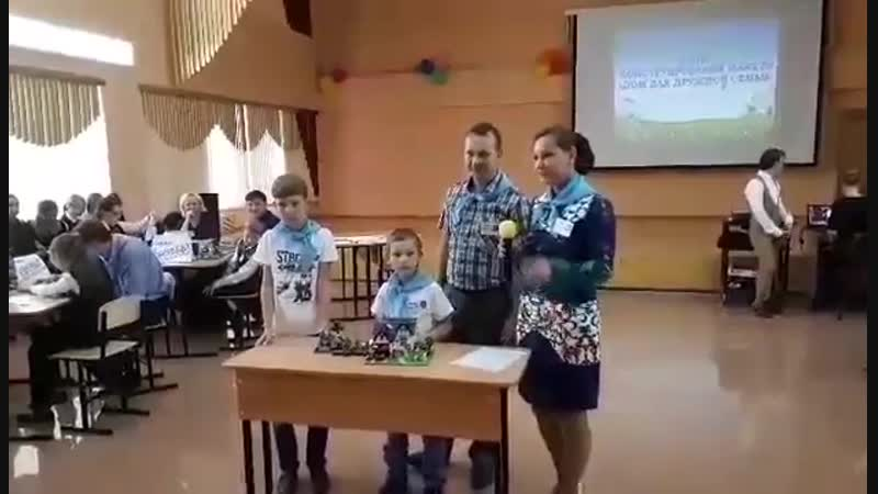 Семья Костенковых в I муниципальном этапе конкурса «Мама, папа, я – интеллектуальная семья»