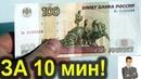 Как заработать в интернете деньги без вложений! Работа в интернете от меня! Заработок без вложений!