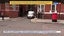 Новости на Россия 24 • Лондон и Кито обсуждают дальнейшую судьбу Ассанжа