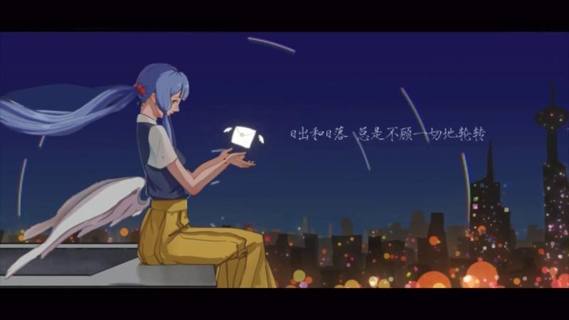 【星尘原创】幸福的信念【Kuro Zim】