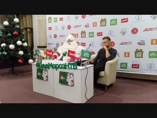 В Тюмень приехал Дед Мороз