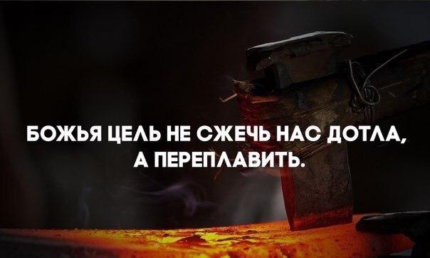 Фото №456247184 со страницы Ирины Смирновой