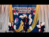 K-POP SHOW (Танцевальная капель 2019) _ DANCE by SEUOLMATES