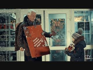 СТВ поздравляет с Новым годом-2019! Владимир Суббот, Елизавета Полещук