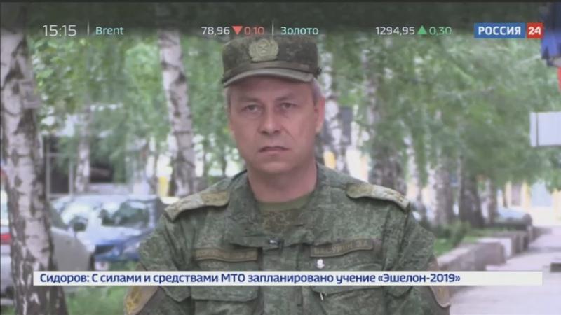 Новости на Россия 24 • Иголка для слона пуски Джавелинов не произвели должного впечатления на командование ДНР и ЛНР