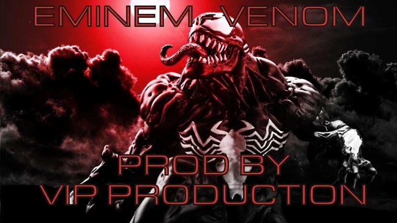 Eminem - Venom(Клип по фильму) Веном - Самые эпичные моменты из фильма
