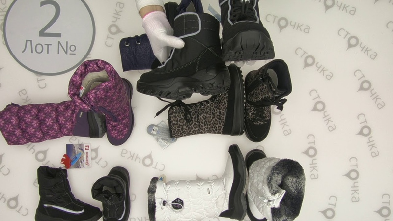 Skandia Ciciban kids shoes Winer 2*, сток одежда оптом