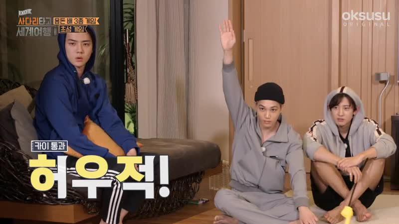 [oksusu] 190304 Travel The World on EXO Ladder Season 2 — Ep. 31