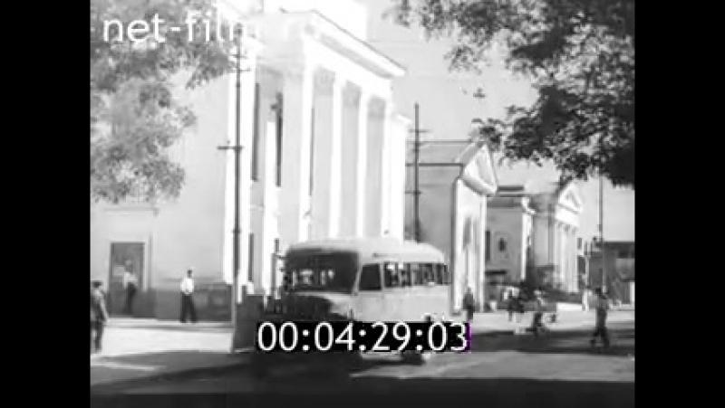 Док.ф Севастополь 1947 Ч.2