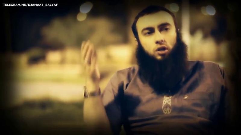 Несколько слов об уподоблении неверным - Абу Амин ат-Тиваки
