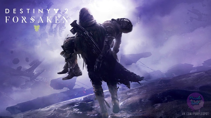 Animated illustration Destiny 2 Forsaken\ Анимированная иллюстрация Destiny 2 Forsaken