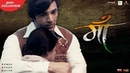 Maa RAW Ankit Tiwari John Abraham Mouni Roy Jackie Shroff In Cinemas Now