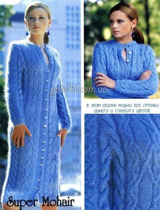 Сине-голубое пальто спицами