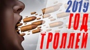 ВМЕСТЕ СОНАР 2050 Готовится новый инфоудар по России