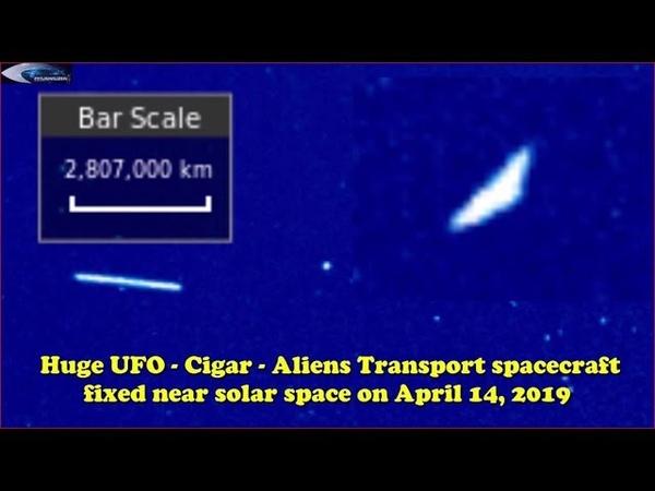 Огромный НЛО - Сигара - транспортный космический корабль зафиксирован в околосолнечном пространстве 14 апреля 2019