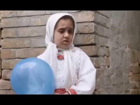 Белый шар 1995 Иран