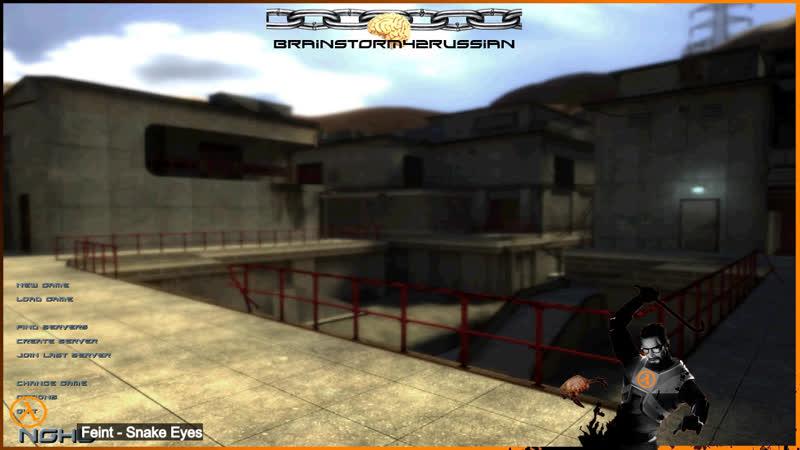 Дмитрий Филяев - Half Life - Play game skill