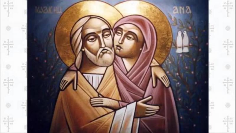 Православный календарь Суббота 22 сентября 2018г Праведных Богоотец Иоакима и Анны Прп Иосифа Волоцкого