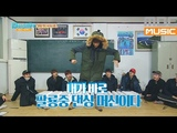 ((17's One fine day EP.5) Wonwoo 'Rain-Rainism' Cover Dance