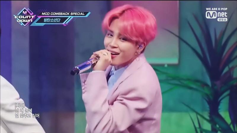 방탄소년단(BTS) - 작은 것들을 위한 시(Boy With Luv)교차편집(stage mix)