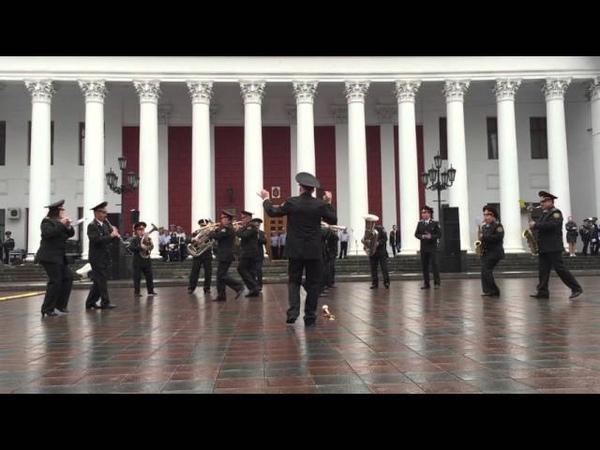 Военный оркестр в Одессе сыграл На лабутенах