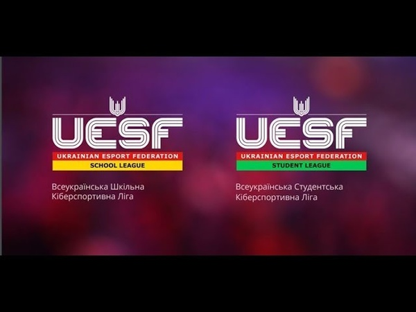 Всеукраїнська Студенська Кіберспортивна Ліга