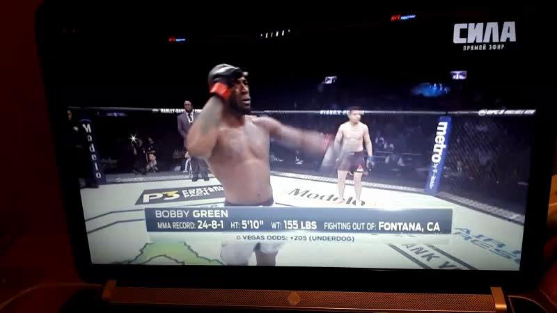UFC FIGHT NEWS