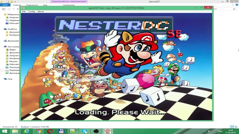 Как играть на Sega Dreamcast в игры с NES/Денди
