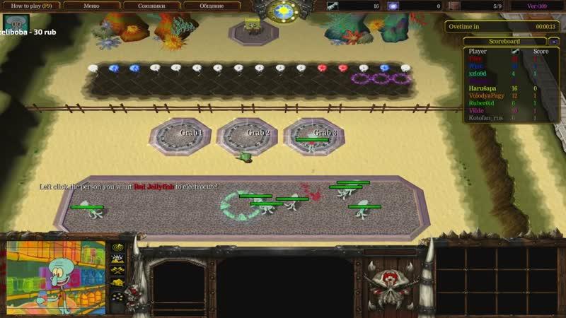 [BeastQT] Warcraft III с Бандой. Кастомка Гачи Боб Кожаные Штаны