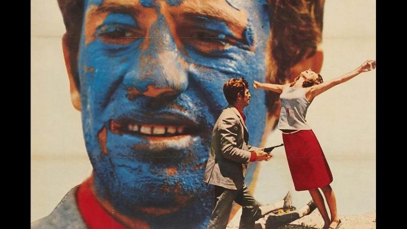 Безумный Пьеро Pierrot Le Fou 1965 г Реж Жан Люк Годар