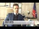 Выполнение поручения Главы ДНР В Енакиево проведут домашний интернет от республиканских операторов связи Актуально 17 01 19