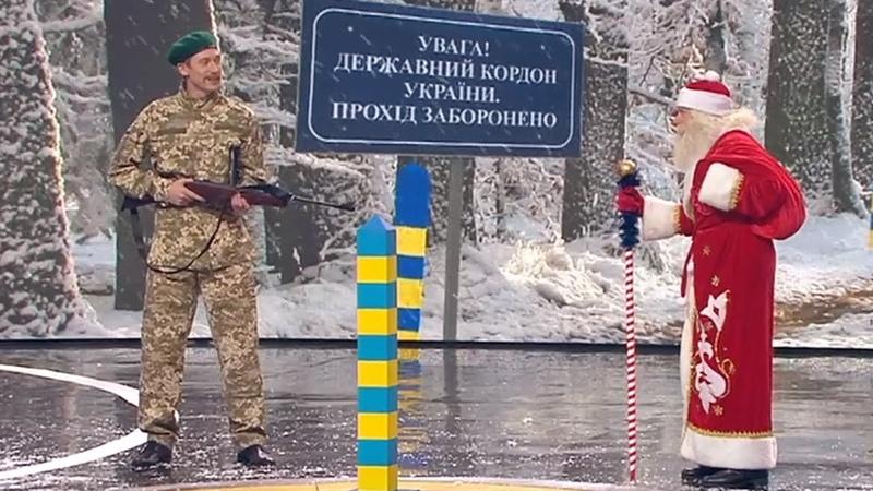 Срочно! Военное положение: Граница Украины на ближайший декабрь - Лучшие Приколы, Украина, Выборы.