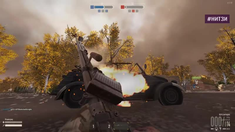 NitZy Ampulomet Panzerbuchse M9A1 Heroes and Generals Prototype