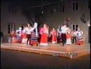 [Диск 3][Часть 1] Хорватия 98