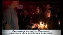 Дискотека на льду в Морозово Танцы игры мастер классы день рождения ветераны