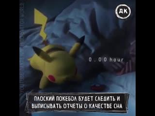Новая игра от создателей pokemon go | дерзкий квадрат