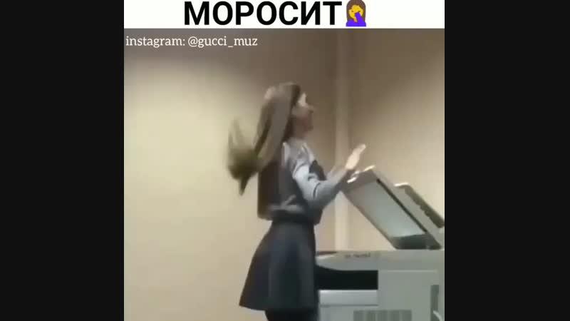 Г Р У Б Ы Й