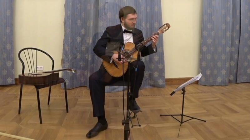 Алексей Степанов - Триптих (На темы Кирши Данилова)