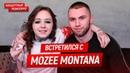 КОНЦЕРТНЫЙ РЕВИЗОРРО: MOZEE MONTANA /ЖЕНСКИЙ РЭП-ЭТО ? LIVE, КОНЦЕРТ