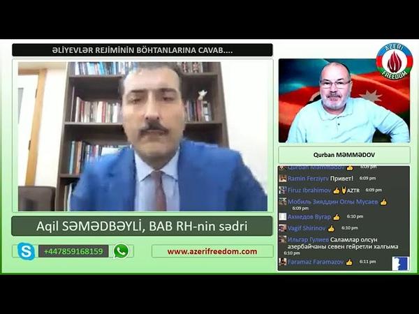 Heydər Əliyevin xəyanətləri, 2-ci hissə, Aqil Səmədbəyli, BAB RH-nin sədri