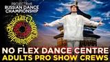 NO FLEX DANCE CENTRE