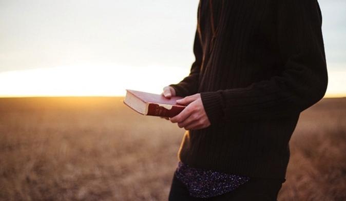 Утренняя молитва — приглашение Бога | ВКонтакте