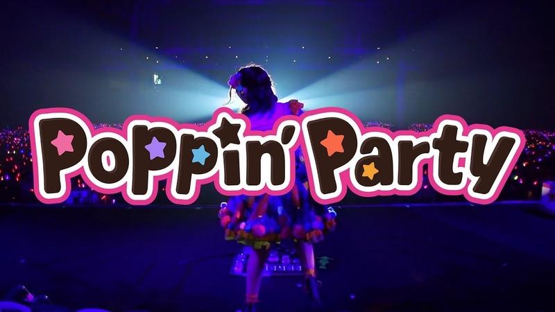 【ライブ映像 Full】BanG Dream! 5th☆LIVE「走り始めたばかりのキミに」Poppin'Party