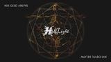 HELLLIGHT - No God Above No Devil Below (2013) Full Album Official (Funeral Doom Death Metal)